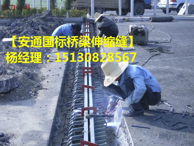 安通良品解析焊接桥梁伸缩缝的有哪些要注意的事项2