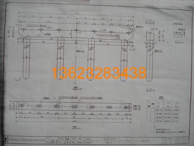科运橡塑桥梁伸缩缝装置施工安装工程案例13623283438